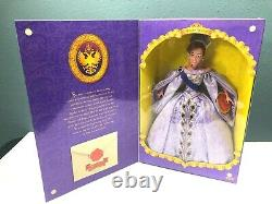 ANASTASIA HER IMPERIAL HIGHNESS Doll 1997 Galoob-Rare WithCertificate