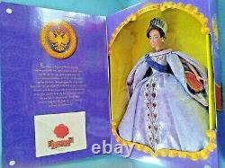 RARE! ANASTASIA HER IMPERIAL HIGHNESS Doll 1997 GALOOB HTF #23010