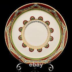 RUSSIAN Imperial Lomonosov Porcelain Cup and Saucer Antique LFZ Gold New Rare